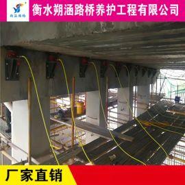 更换桥梁橡胶支座 调整桥梁橡胶支座 桥梁养护