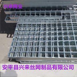 钢格板沟盖 复合钢格板 平台钢格板