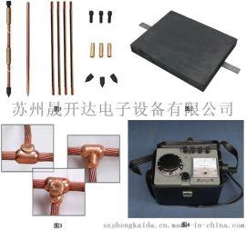 防静电接地工程 ESD防静电接地系统