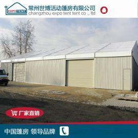 大型铝合金仓储篷房临时仓库可永久性铝合金工业仓库篷房厂家定制