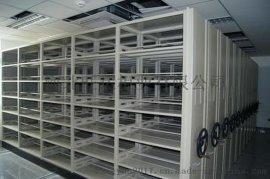 密集柜 档案柜 2300*900*550 厂家直销 河北旺运柜业有限公司