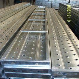 天应泰210-500出口型热镀锌钢踏板