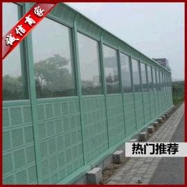 【声屏障】生产高速路声屏障;户外隔音屏;景观透光声屏障  专业生产厂家