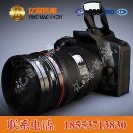 ZHS礦用防爆數碼相機 ZHS礦用防爆數碼相機價格,ZHS礦用防爆數碼相機參數