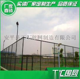 篮球场围网生产厂家,组装型篮球场围网