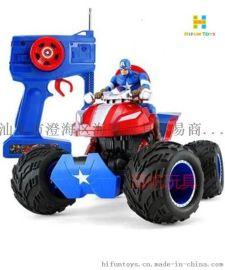 新奇達美國隊長遙控車越野車雙馬達攀爬越野四驅車模型玩具車 一件代發(裝箱數4盒)