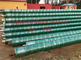 直埋保溫管道 直埋保溫無縫鋼管 預制直埋保溫無縫鋼管