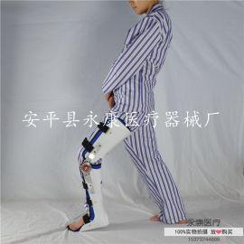 膝关节矫正器,透气可调膝裸足矫形支具,小腿矫形支具,正品厂家直销