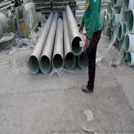玻璃钢夹砂管耐腐蚀玻璃钢夹砂管道