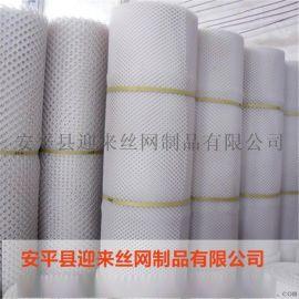养殖塑料网,安平塑料网,现货塑料网