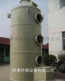厂家定制洗涤塔 废气处理设备 填料塔