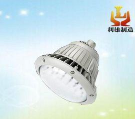 海洋王BAD85-M防眩泛光灯/化工厂防爆灯具,BAD85-M120W