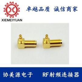 RF射频SMA-KW-1.5同轴,50欧姆跳线接头高频SMA母弯头