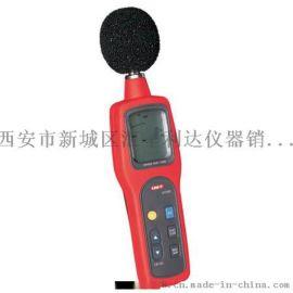 西安噪音计13659259282西安哪里有卖噪音计