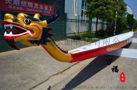 哪有國際標準龍舟22人手劃槳玻璃鋼龍舟
