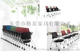 网布多功能椅子厂家,可折叠多功能培训椅,记者座椅,多功能会议椅