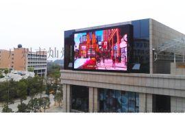 禪城石灣張槎南莊LED螢幕生產廠家LED電子招牌