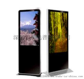 Hong Kong lcd advertising display,深圳lcd advertising display