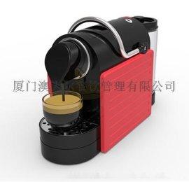 澳为尔意式雀巢型咖啡胶囊机