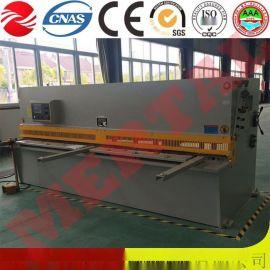 热销!南通宣均自动化QC12Y-6X2500液压摆式金属板料剪板机