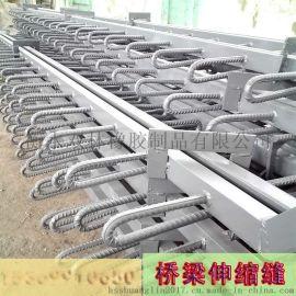 南京异型钢单缝式伸缩缝抵价优惠大桥伸缩缝 直降到底