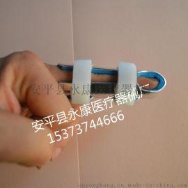 手指夹固定板,手指骨折固定套,铝合金指固定板厂家促销