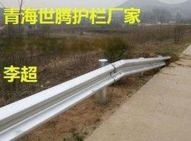 青海西宁波形护栏板厂家直销 防撞护栏上门安装