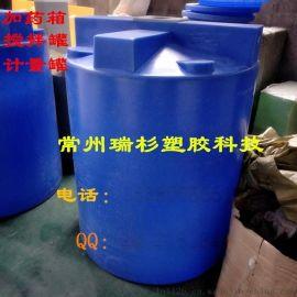 瑞杉塑胶厂家直销专业生产500L平底搅拌桶,PE加药箱