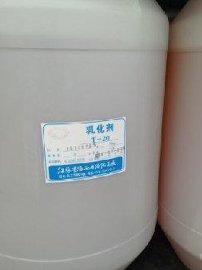 乳化剂T-80,吐温80