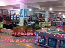 新款正版传国玉玺8人连线狮子机广州厂家价格