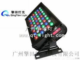 厂家直销48颗RGBW四合一投光灯