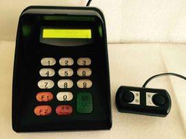 CM544 證券密碼小鍵盤 保險業語音液晶小型密碼鍵盤 商業密碼輸入器帶防窺罩