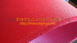紅色泡棉 黃顏色海綿 彩色泡沫定制廠家