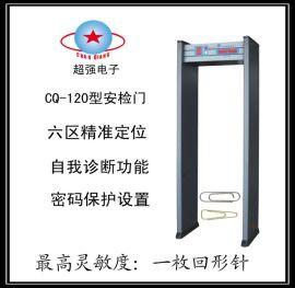 东莞6区位电子厂五金厂防盗安检门通过式金属探测安检门