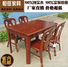 特價高檔水曲柳純實木餐桌長方形桌子實木飯桌宜家組合桌椅餐廳桌