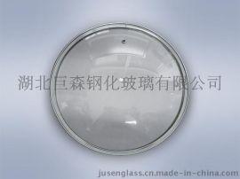 G型高弧盖,玻璃盖,钢化玻璃盖,G型高弧玻璃盖