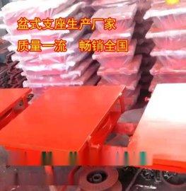 陕西武功县GPZ (III)抗震盆式橡胶支座规格型号齐全/质量有保证