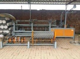 航欧机械厂家专业生产销售全自动半自动勾花网机菱形机全自动煤矿支护网机