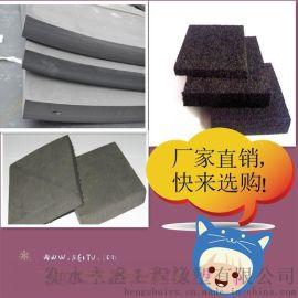 聚乙烯闭孔泡沫板桥梁工程填缝专用闭质量优
