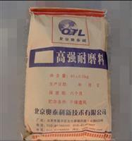 乌鲁木齐高强耐磨料厂家价格型号