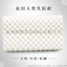 天然乳胶狼牙枕按摩枕 泰国乳胶枕 裸枕
