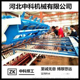 中科机械 护栏网焊网机 围栏网焊网机 自动焊网机 网片焊网机
