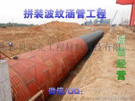 现货销售直径0.5-8米的热镀锌钢波纹涵管 金属波纹管涵  公路桥梁波纹涵管涵洞  镀锌螺旋管