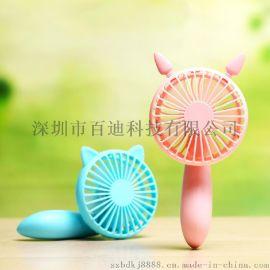 廠家直銷新款USB風扇 創意便攜手持風扇 萌貓/鬆鼠迷你風扇批發