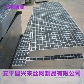 网格板踏步板 防滑踏步板 平台钢格板厂家
