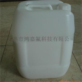 江苏常熟 zh-01水性氟碳树脂