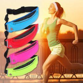 廠家直銷春季新款跑步腰包馬拉鬆瑜伽腰帶包時尚運動腰包萊卡腰包