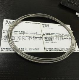 苏阳 涂塑钢丝绳 1+12/1.5-2.0/钢芯