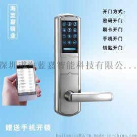 密碼鎖 家用 防盜門智慧密碼鎖 刷卡鎖 感應鎖