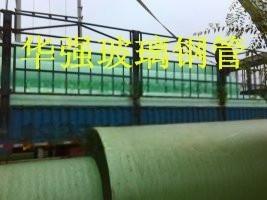 甘肃酒泉电厂专用玻璃钢耐高温烟筒